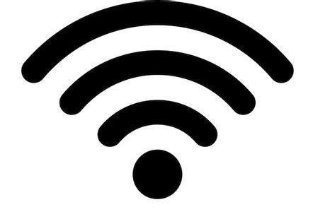 Amenity: <span>Wi-Fi</span>